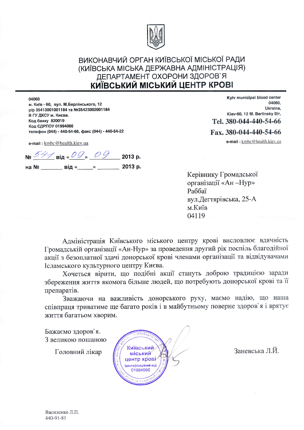 political sponsering of ngos Foreign agent label for ngos in the controversial law labeling ngos involved in political activity and funded from sponsor of russian.