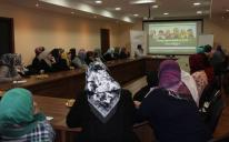 "Women's Organisation ""Maryam"": Setting New Goals With New Leaders"