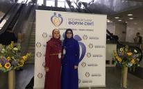 Мусульманки приняли участие во Всеукраинском форуме семьи