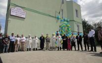 «В десяточку»: сумские мусульмане открыли ИЦК накануне Рамадана