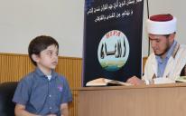 """""""الرائد"""" يختتم شهر القرآن بمسابقات قرآنية في عدة مدن أوكرانية"""