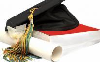 الرائد يهنئ الطلاب الخريجين من جامعات ومعاهد أوكرانيا في دورة العام 2012 - 2013