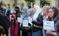 Біля будівлі МЗС відбулася акція підтримки мусульман М'янми, що зазнають геноциду