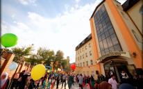 Курбан-байрам (Ид аль‑Адха)-2016: программа празднования  в городах Украины