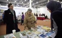 Книги, изданные «Альраидом» на «Запорожской книжной толоке»