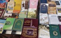 Спешите: стенд киевского ИКЦ ждет вас на «Книжных контрактах»!
