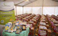 Рамадан-2019: продуктовые наборы от немецкого фонда Muslimehelfen - Украинский единоверцам
