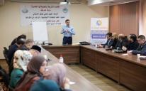Пятидневный семинар «Цели Шариата»