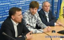 Закриття мечеті в Донецьку: прес-конференція в УкрІнформі