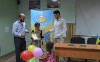 """بالقرآن نستعد لرمضان ونبدؤه.. جمعية """"الصداقة"""" تختتم مسابقة قرآنية لأطفال مسلمي مدينة سومي"""