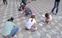 У Київському ІКЦ стартував дитячий літній табір