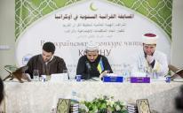 Всеукраинский конкурс чтецов Корана прошел в Исламском культурном центре Киева 19 декабря 2015 г.