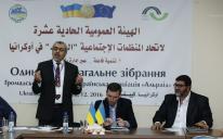 Головою «Всеукраїнської асоціації «Альраід» обрано Сейрана Арифова