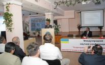 На международной конференции в Крыму ученые пяти стран обсудили тенденции и перспективы геополитических и религиозных процессов