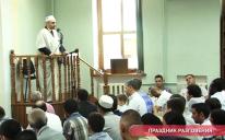Праздник Разговения в Одесском Исламском культурном центре