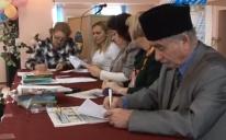 Олимпиады по крымскотатарской литературе  «Алтын сёз» («Зототое слово»)