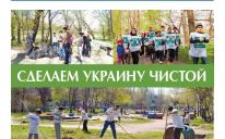 "Газета ""Арраид"" №3 (185) 2015"