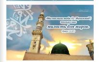 "Газета ""Арраид"" №2 (161) 2013"