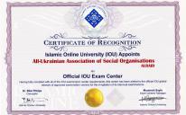 ВАОО «Альраид» является официальным экзаменационным центром Исламского Онлайн-Университета