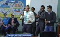 Донецкие мусульмане отметили Курбан-байрам