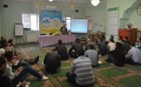 Председатели организаций «Альраид» повышали свои знания в вопросах фикха