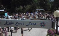 Kyiv East Fest: нове місце, нові учасники, ще більше гостей та традиційний колорит