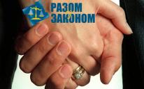 Воссоединение семьи. Получение временного вида на жительство для супруга-иностранца