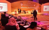 Представителей ВАОО «Альраид» пригласили на Вторую международную конференцию по вопросам продукции и услуг «халяль»