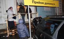 Киевские мусульманки посвятили субботу помощи солдатам и переселенцам