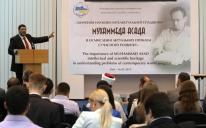 """الرائد يرعى مؤتمرا دوليا في العاصمة كييف حول """"الموروث الحضاري والفكري لمحمد أسد"""" (صور)"""