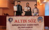 Награждено юных ценителей крымскотатарской литературы и мастеров художественного слова