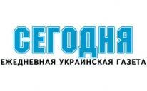 Как маленьких киевлян учат в мусульманской гимназии