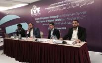 Молодіжна конференція в Стамбулі: «Вчитися жити пліч-о-пліч і залишатися людьми незважаючи на конфлікти»