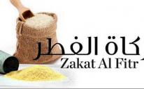 Pay Your Zakat al-Fitr Online!