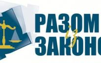"""الرائد يؤسس منظمة """"معا والقانون"""" للدفاع عن حقوق العرب والمسلمين في أوكرانيا"""