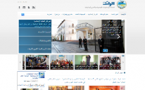 بحلة جديدة.. الرائد يطلق النسخة الرابعة من موقعه الرسمي على شبكة الإنترنت