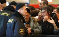 """""""الرائد"""" و""""أمة"""" يدينان الانفجار الانتحاري في مطار """"دوموديدوفو"""" بالعاصمة الروسية"""