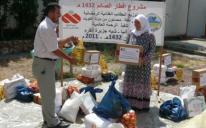 Помощь малообеспеченным в дни Рамадана