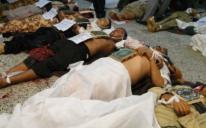 """اتحاد المنظمات الإسلامية في أوروبا يدين """"القتل الجماعي في اليمن"""""""