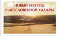 "Газета ""Арраид"" №11 (147) 2011"