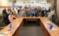 В рамках Х-й конференции членов ВАОО «Альраид» избран новый глава Ассоциации - Бассил Марееи