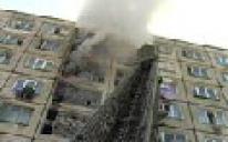 Соболезнования от имени членов Ассоциации «Альраид», по случаю жертв в Днепропетровске