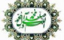 ВЕЧІРНІЙ КИЇВ: Маулід – день народження пророка Мухаммада