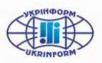 УКРИНФОРМ: В Симферополе соревнуются чтецы Корана со всей Украины