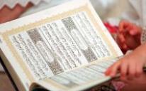 Е-КРЫМ: В Симферополе прошел конкурс знатоков Корана