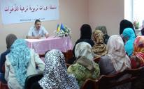 Женский семинар в Луганской Соборной мечети: в поиске решений актуальных общественных проблем