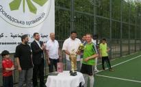 Спорт, объединяющий народы: футбольный турнир на кубок «Ан-Нур»