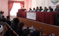 """Международная конференция """"Ислам в Европе: вчера, сегодня, завтра"""""""