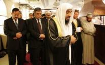 Дипломатический ифтар в дни Рамадана