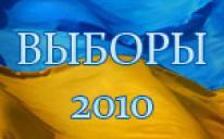 ВИДЕО: Мусульмане Украины и выборы президента 2010